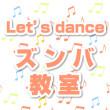 dance_icon